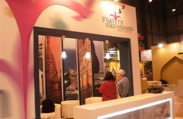 exhibiciones Vered Hasharon